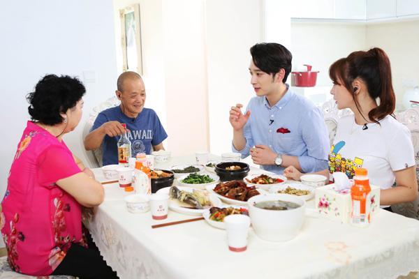 一家人吃饭-如果爱 柳岩一吻定情 灿盛被封国民好女婿图片