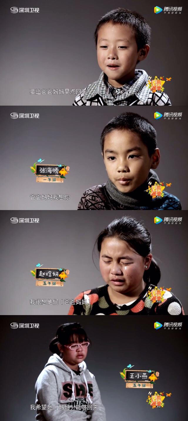 7岁孩子模仿爸爸是玩手机 看过的人全部泪奔!