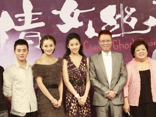 《恋爱通告》叫好叫座 林鹏祝福刘亦菲王力宏