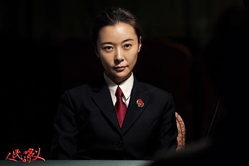 《人民的名义》明晚开播 柯蓝饰演热血检察官