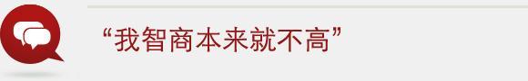 真人百家乐:日媒关注新浪报道 天津战河北给J联赛带来借鉴