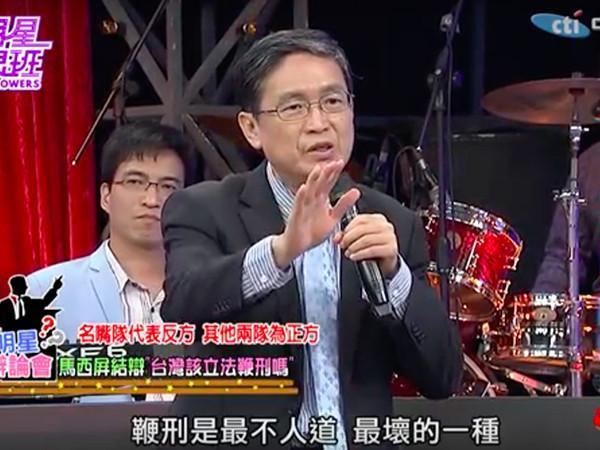 辩论是否应立法鞭刑 激怒新加坡民众