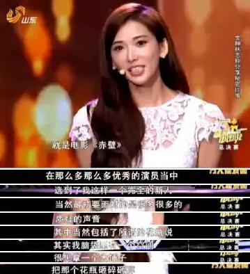 林志玲袁姗姗都在演讲,女星进入拼内涵的时代