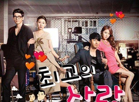 韩剧《最佳爱情》将登安徽 讲述演艺圈错位爱情