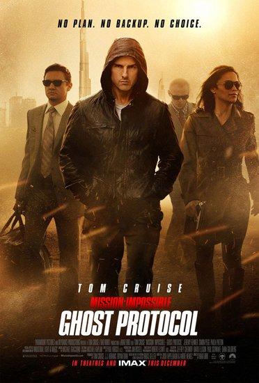 《碟中谍4》发正式海报 汤姆·克鲁斯带头大哥