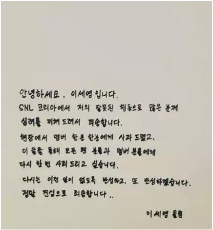 韩女主持摸男星私处引公愤 污而不淫还要学小S
