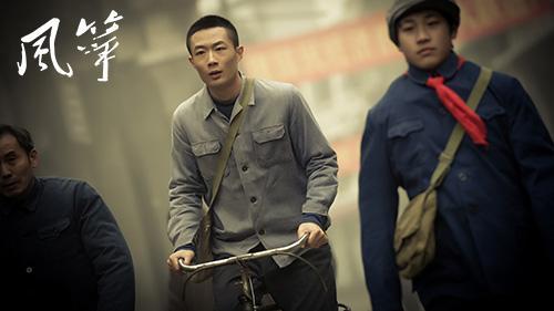 柳云龙与裴兴雷 《风筝》恩怨情仇精彩上线