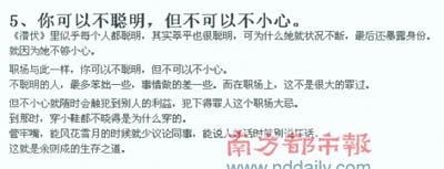 《婚姻保卫战》涉嫌抄袭 赵宝刚:如属实愿调解