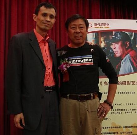 电影《深圳爱上你》研讨 金牌摄影师崔新平加盟