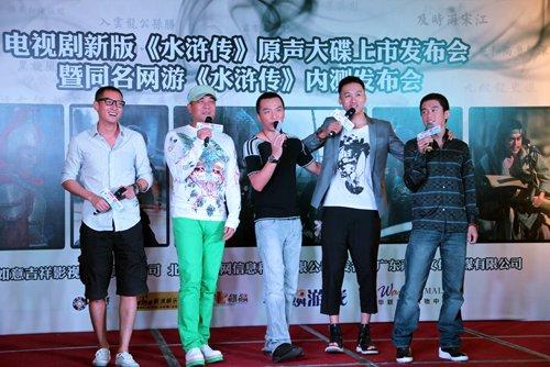 《新水浒传》创先河 中秋节首发电视剧原声碟