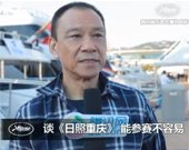 王学圻:情感上亏欠儿子很多