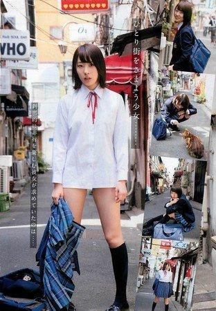 AKB48藤江丽奈当街脱衣 粉丝:快来我家门前脱