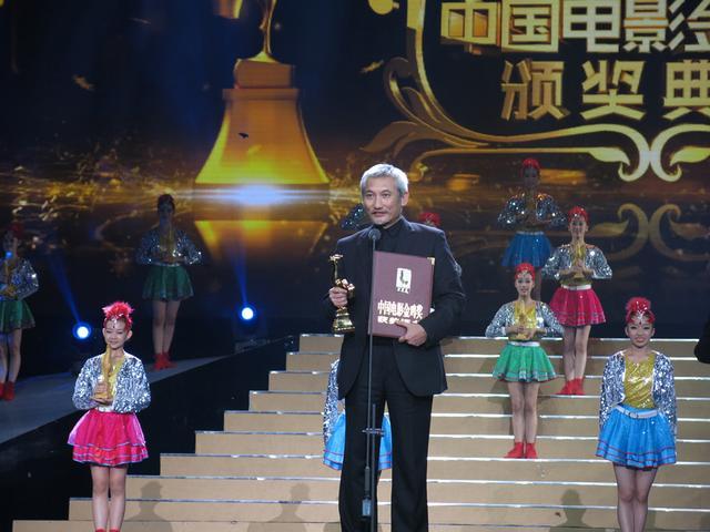 第30届金鸡奖揭晓 《智取威虎山》成大赢家