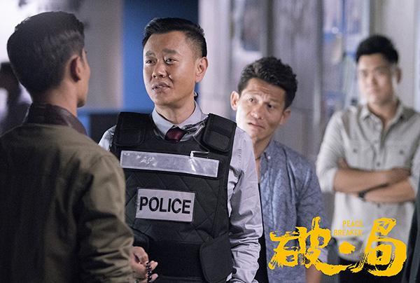 电影《破局》今日上映 冯嘉怡首演黑警身陷迷局