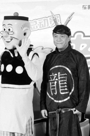 蔡康永龙王造型现身京城 倾力推荐《老夫子》