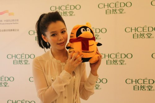 徐若瑄喜欢挑战多种角色 最期待参观西班牙馆