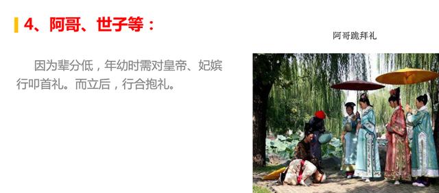 """《芈月传》礼仪揭秘:天子不能听""""民谣"""""""