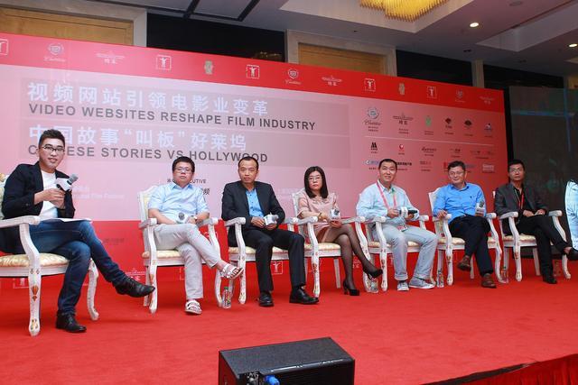 腾讯电影论坛《视频网站引领电影业变革》实录