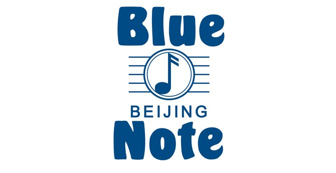 Blue Note Beijing八月节?#24247;?#20986;炉