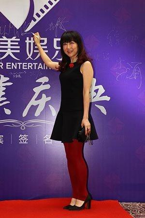 知性女作家秋微被聘文化电影大使 新作开拍在即