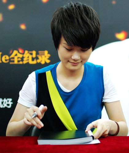 李宇春全新写真北京签售 独家揭密巨星成长之路