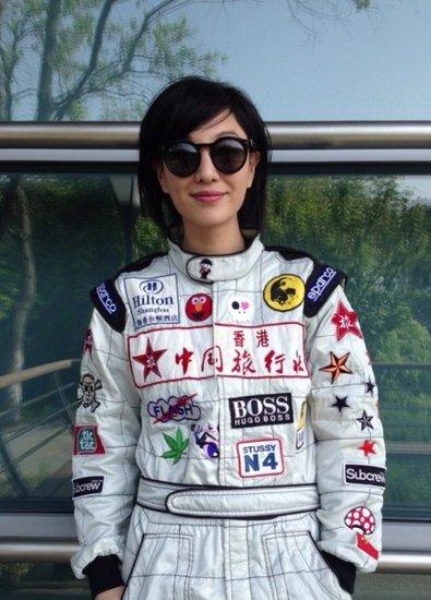 郑希怡上海遗失钱包 微博求助欲寻回乡证