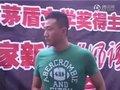 视频:胡军祝福刘嘉玲狮城拿奖 忙话剧无暇前往