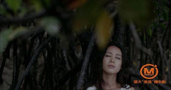 《巴比伦少年》发爱情版预告片 再现神秘红树林