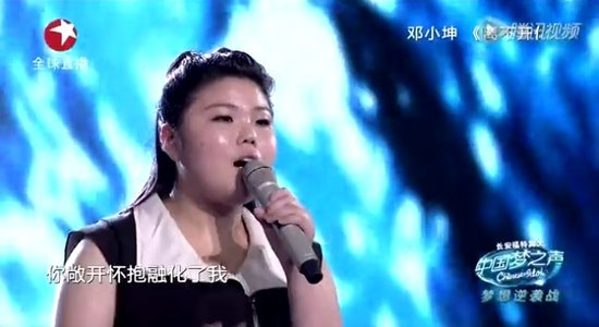 《梦之声》邓晓坤逆袭12强成功 复杂赛制引争议