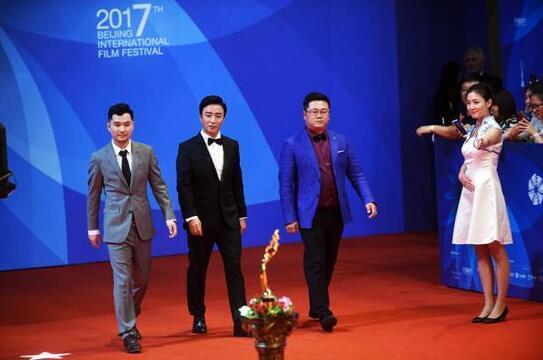 《天梦》剧组亮相第7届北京国际电影节红毯