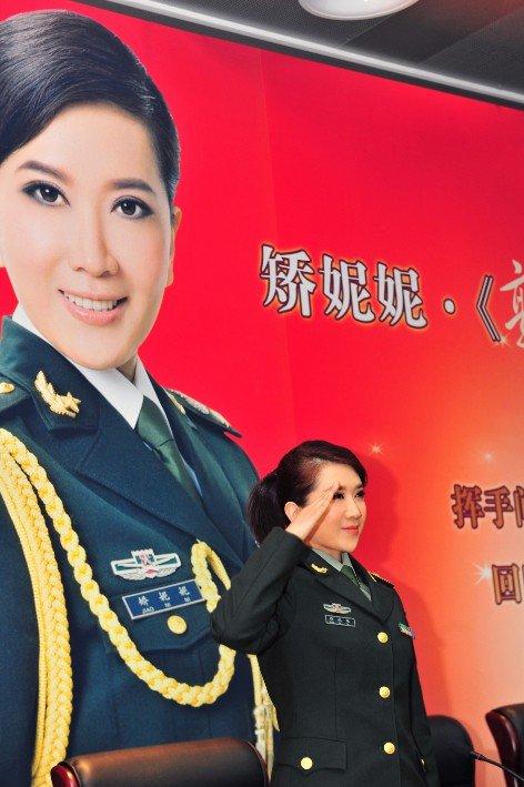 中国人民解放军总政歌舞团团长张千一,也以此张专辑作曲兼音乐总监