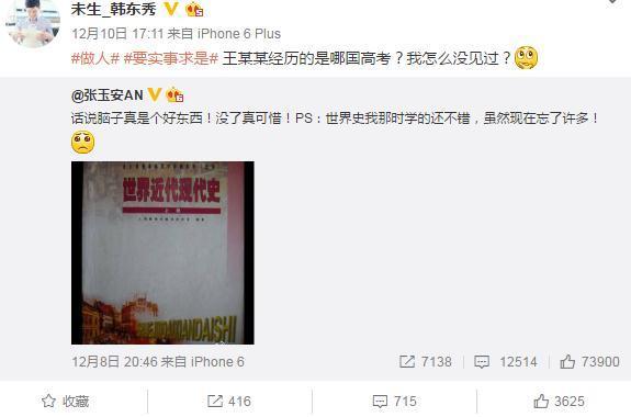中国明星国外上综艺是考验还是机会,张艺兴宋茜王嘉尔你打几分