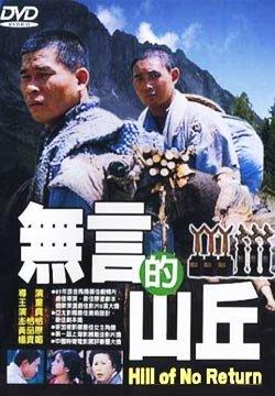 上海电影节特别策划:那些不能遗忘的中国制造