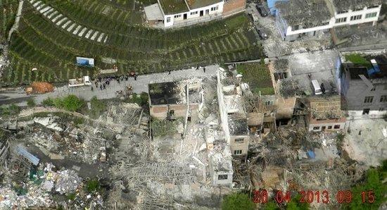 卫视暂停娱乐节目 紧急直播雅安地震特别报道
