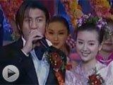 2000年:歌曲《今生共相伴》