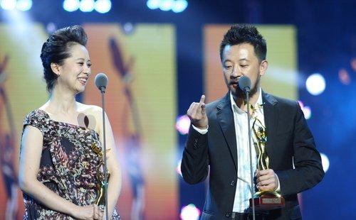 金鹰电视节颁奖晚会 海清黄海波获最喜爱演员奖