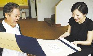 林青霞劝人多看《红楼梦》 发愿60岁前当艺术家