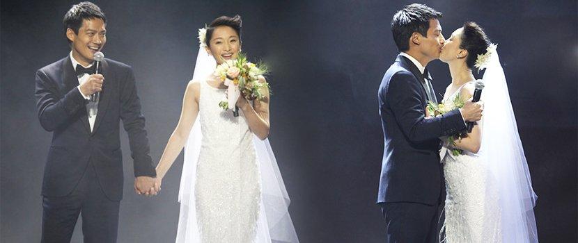 周迅宣布与男友高圣远完婚 男方现场深情表白