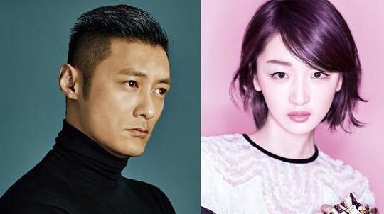 陈柏霖加盟 《相爱吧2》  赵丽颖被宋智孝翘角?