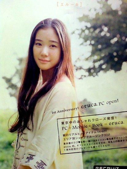 第五届亚洲电影大奖最佳女配角提名:苍井优