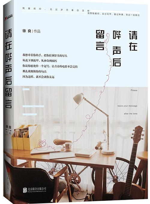 """许嵩徐良汪苏泷 时代造就的""""QQ音乐三巨头"""""""