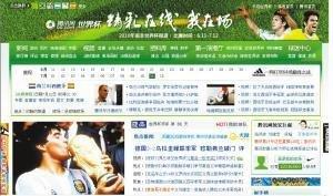 视频网站靠世界杯狂赚9亿 腾讯网成最大赢家