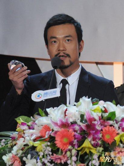 第五届星光大典 廖凡得年度人气电影演员