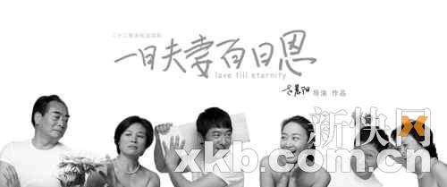 郭晓冬宣传新剧 自曝为讨老婆欢心不怕跪搓衣板