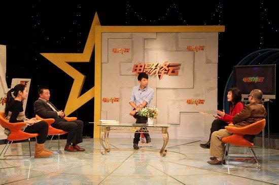 """影评人看《赵氏孤儿》 三大主演被""""挑错"""""""