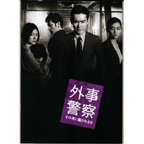 日本票房:《黑衣人3》蝉联冠军 四新片难撼