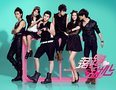 《落跑甜心》湖南卫视首播 天娱群星呼声高