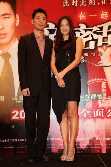 《亲密敌人》上海首映 徐静蕾为新婚情侣上手铐