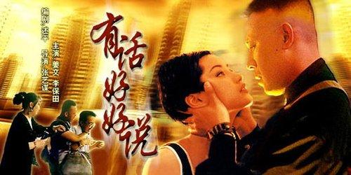 """""""谋女郎""""盘点:巩俐最标准李曼""""跑龙套"""""""