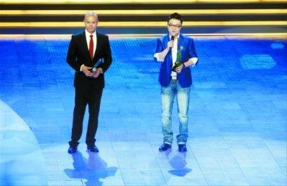 第17届上海电视节开幕 跨界主持人斩获风采大奖
